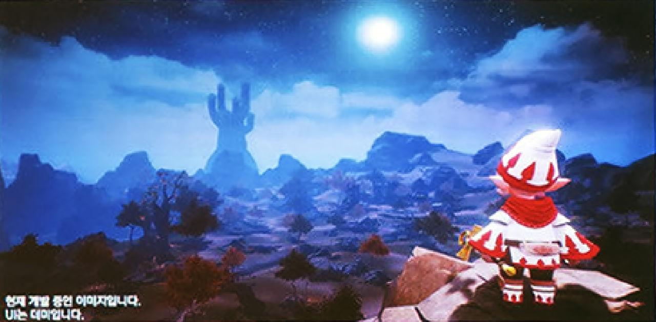 Final Fantasy XI Landscape Screenshot