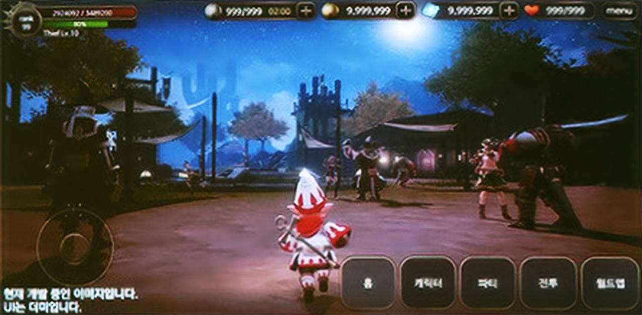 Final Fantasy XI Town Screenshot